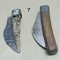 Couteau Wikip 233 Dia