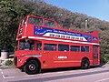 Routemaster RMC1464 (464 CLT), Brighton, 17 May 2014 (2).jpg