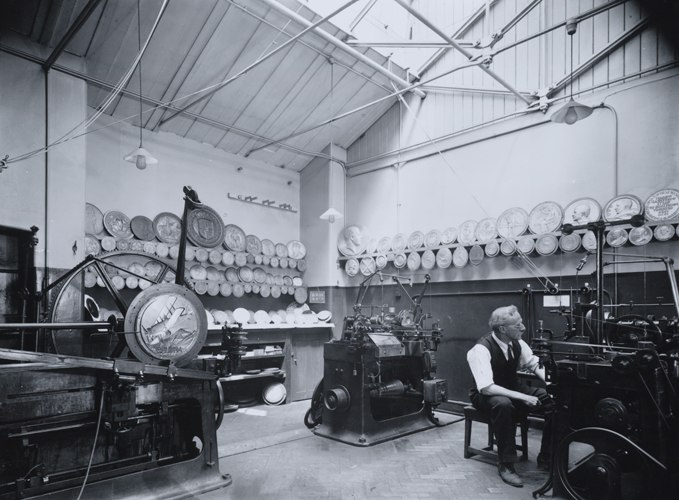 Royal Mint Reducing Machine