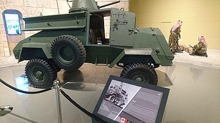 Royal Tank Museum 125.jpg