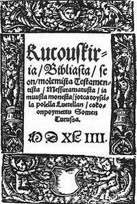 Rucouskiria cover