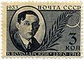 Rus Stamp-Volodarsky V.jpg