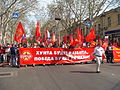 RussianSpringOdessa1stMay2014 13.JPG