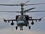 Russian Air Force Kamov Ka-52 (19007800124).jpg
