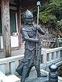 RyusenjiZenki2010.jpg