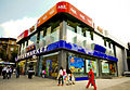 SAS Supermarket - exterior - 2.jpg