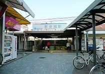 SHIN ANJO STATION south entrance.jpg