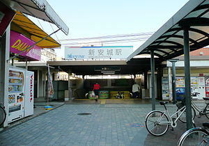 SHIN ANJO STATION south entrance.jpg