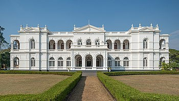 The Colombo National Museum