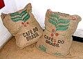 Sacos de café, Casa do Bandeirante 2.JPG