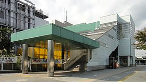 Sagamihara Station - Image: Sagamihara Station north entrance 20121031