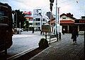 Sagamiharaeki1994.jpg