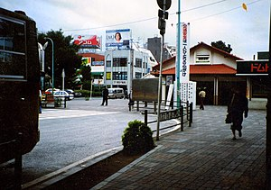 Sagamihara Station - Sagamihara Station before rebuilding, October 1994