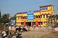 Sahara India Office - Choudwar - Cuttack 2018-01-26 9978.JPG