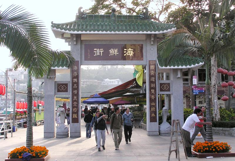 File:SaiKung-SeafoodStreet.png