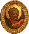 Saint Mark - Orthodox Icon.jpeg