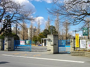 Sakushin Gakuin Junior and Senior High School.JPG