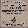 Samaritan Passover sacrifice site IMG 2150.JPG