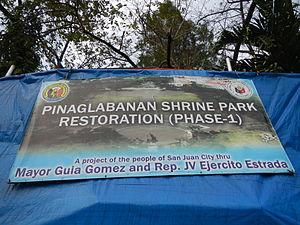 Pinaglabanan Shrine - Image: San Juan Cityjf 2992 02