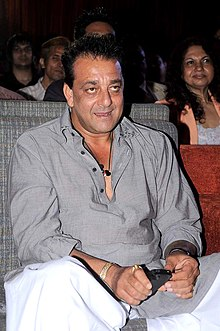 Sanjay Dutt at the launch of T P Aggarwal's trade magazine 'Blockbuster' 09.jpg