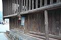 Sanjiang Chengyang 2012.10.02 18-18-19.jpg