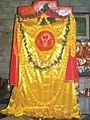 Sankat Mochan Hanuman.jpg