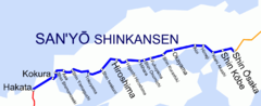 Map of the San'yō Shinkansen line, from Hakata to Shin Osaka.