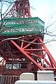 Sapporo TV Tower 20090112.jpg