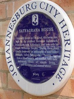 Photo of Blue plaque № 12315