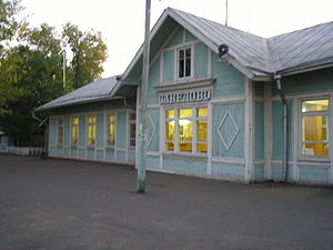 Savyolovo - Savyolovo: the station building