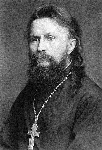 Sergei Bulgakov - Father Sergey Bulgakov