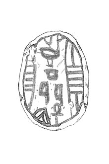 Scarab seal of Nuya