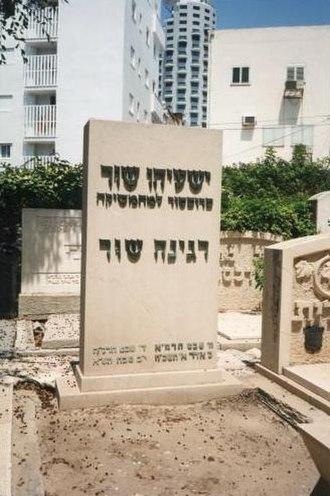 Issai Schur - Schur's grave at Trumpeldor Cemetery