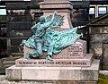 Scottish – American Soldiers Monument pedestal.JPG