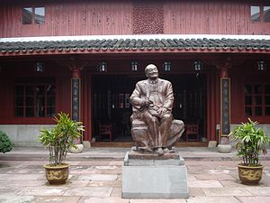 Jin Yong - Statue of Cha on Taohua Island, Zhejiang Province
