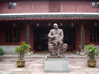 Taohua Island - Statue of Louis Cha on Taohua Island