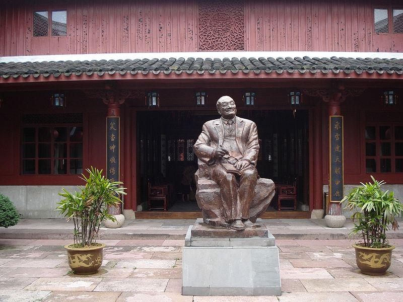 Sculpture of Jin Yong.JPG