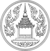 Official seal of Uttaradit