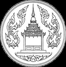 Changwat Uttaradit
