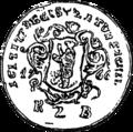 Seal of Berlin 1766 (Registratur).png