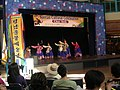 Seattle - Korean Cultural Celebration 2007 01.jpg