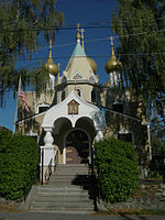 Seattle - St. Nicholas Cathedral 01A.jpg