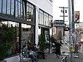 Seattle Bauhaus 02.jpg