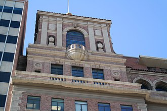 Security Building (Phoenix, Arizona) - The Walter Bimson penthouse