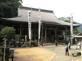 Seiganto-ji - Image: Seigantoji 01
