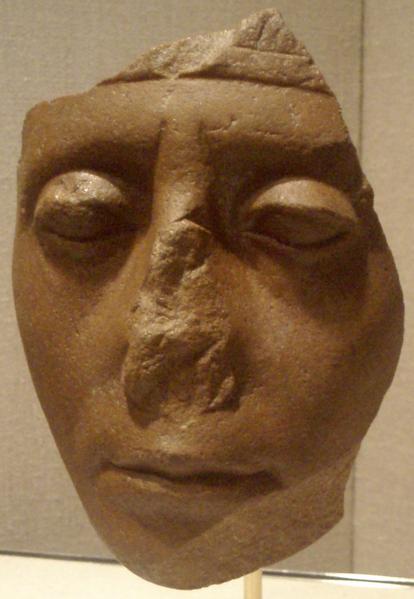 File:SenusretIII-FragmentaryStatueOfHead MetropolitanMuseum.png