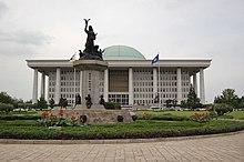 BLOQUE 1: Hechos y Fenomenos: Corea del sur 220px-Seoul-National.Assembly-02