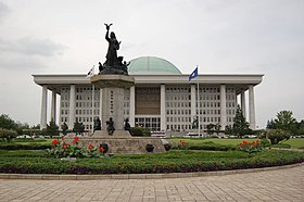 Seoul-National.Assembly-02.jpg
