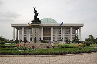 Politics of South Korea - National Assembly of South Korea in Seoul