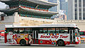 Seoul City Tour Bus.jpg